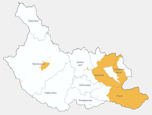 Кюстендил